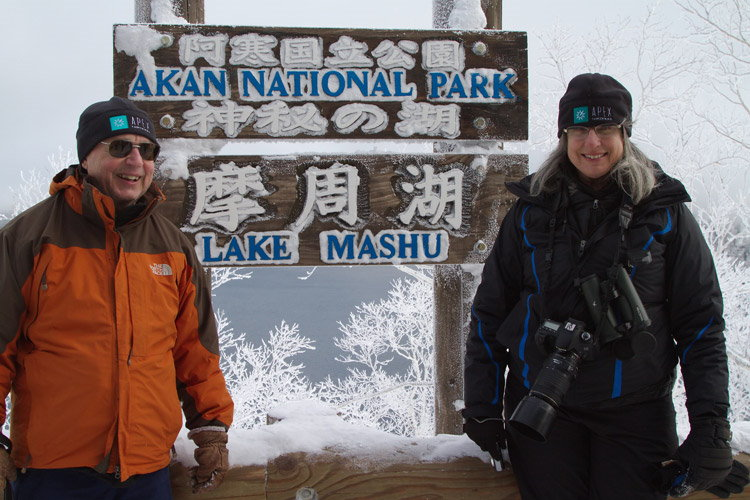 Japan winter wildlife tour image of Apex Expeditions travelers at Akan National Park
