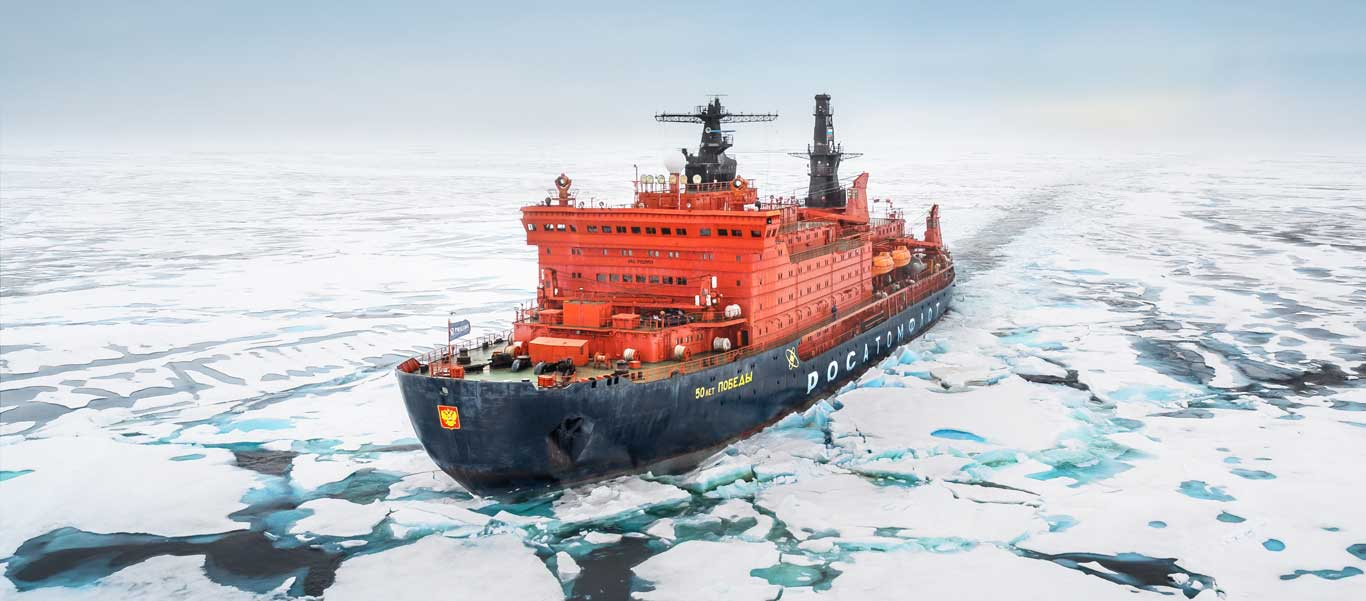 North Pole cruise image of nuclear icebreaker 50 Years of Victory