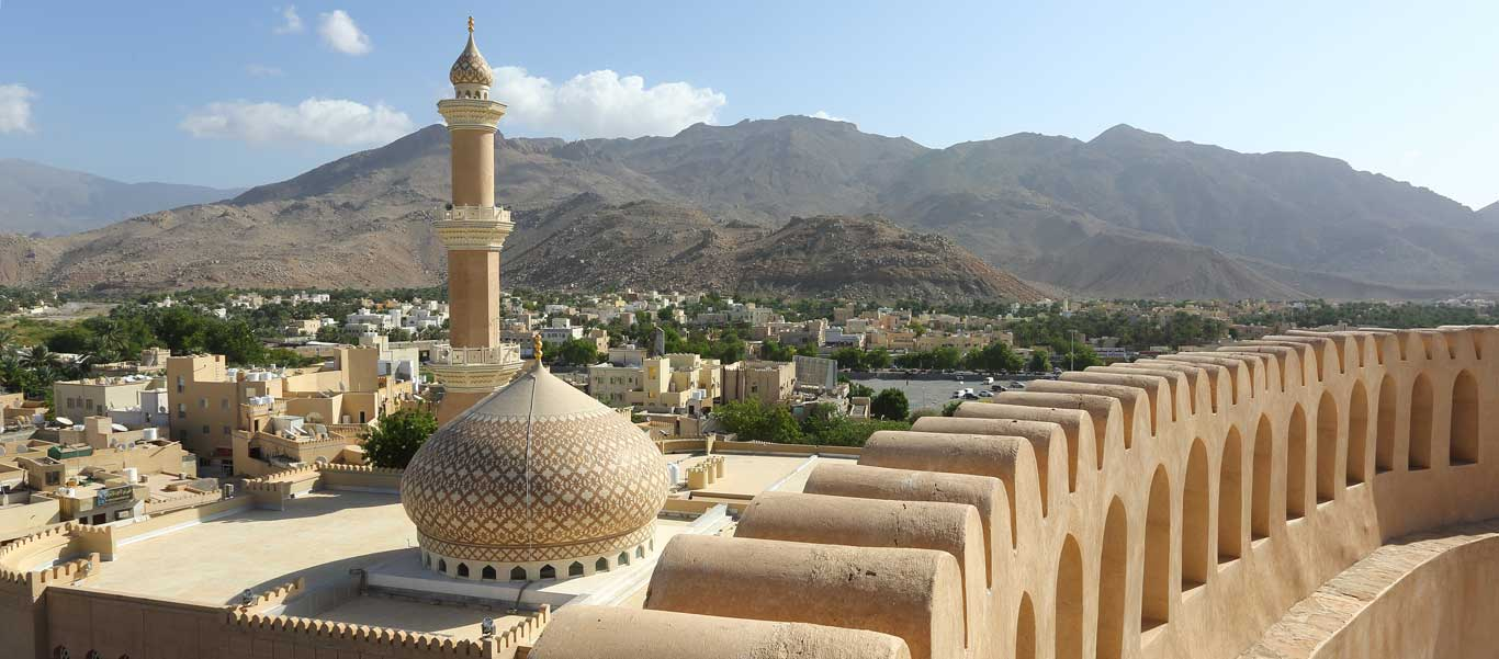 Oman travel image of the view from Nizwa Fort
