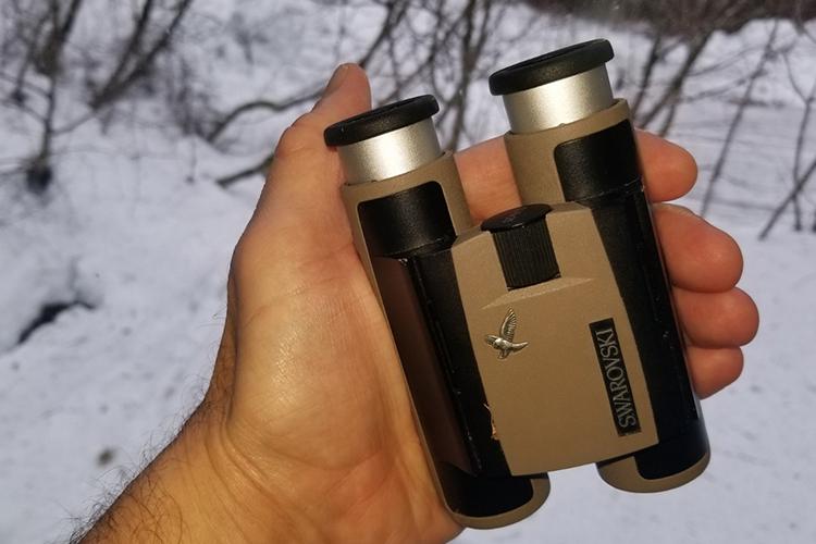 Photo of miniature binoculars